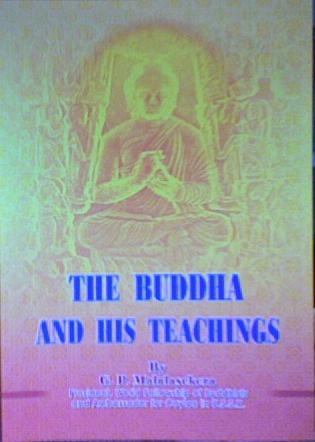 Malalasekera Buddha and Teachings cover art