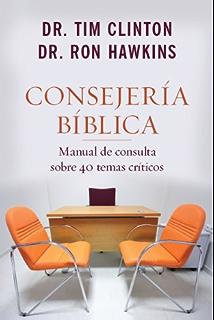 El arte de aconsejar bblicamente spanish edition kindle edition consejera bblica spanish edition fandeluxe Images