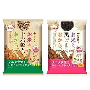 タニタ食堂監修のおやつ! 栗山米菓 間食健美 十六穀・黒ごま 各6個セット