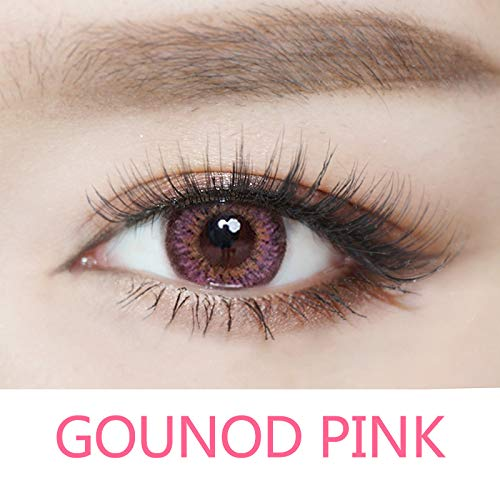 Cosplay Eyes Multi-Color Contact Lenses Cosplay Eyes Cute Colored Charm and Attractive Blends Cosmetic Makeup Eye Shadow (Pink) ()