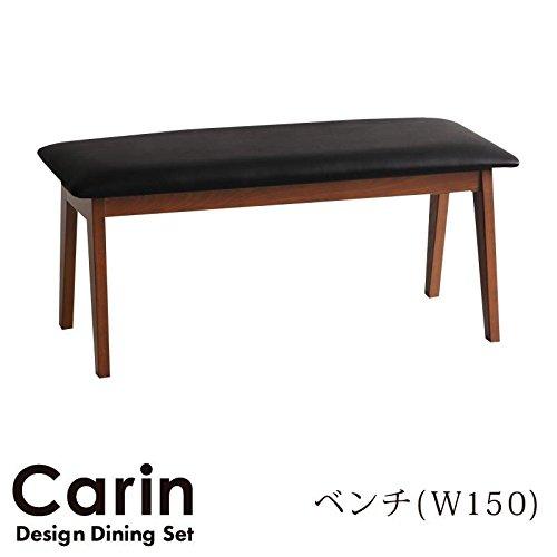 デザインダイニングセット Carin カーリン ベンチ 2P 座面幅 2P soz1-40601248-80174-ah [簡素パッケージ品] B07227WK4Y