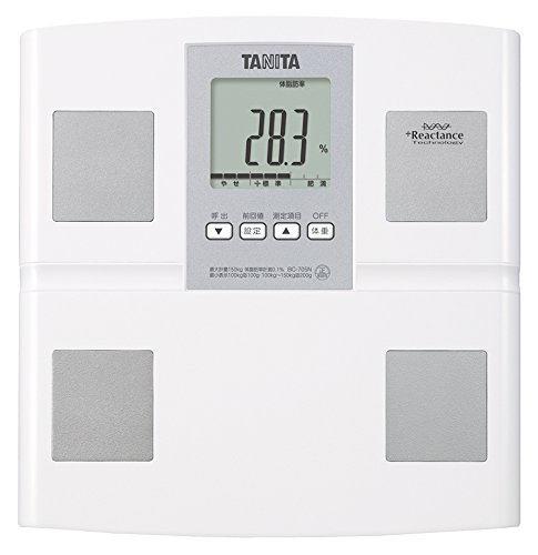 Tanita Body Composition Monitor, Made in Japan, BC-705N WH, Auto-recognition Feature for Easy Measurements