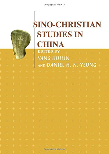 Sino-Christian Studies in China