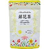胎菊(菊花茶)100g 無農薬栽培