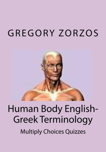 Human Body English-Greek Terminology: Multiply Choices Quizzes