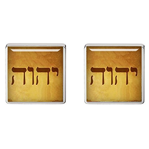 Kooer Vintage Tetragrammaton YHVH YHWH Square Cufflinks Custom Personalized Square Cuff Links Handmade Jewelry Gift (style 7- square silver plated) (Cufflinks Square Style)
