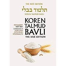 Koren Talmud Bavli, Noe Edition, Vol 36: Menahot Part 2, Hebrew/English, Large, Color (Hebrew and English Edition)