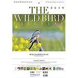 日本野鳥の会 2019 ワイルドバード・カレンダー