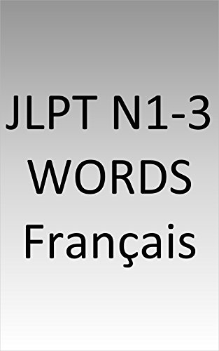 JLPT N1-3 words France (French Edition)