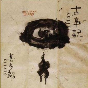 Kitaro - Kojiki - Geffen Records - 7599-24255-1