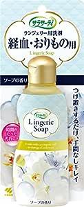 Sarasaty lingerie detergent 120mL
