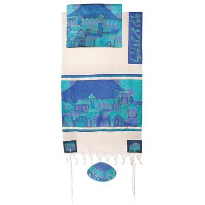Tallit Prayer Shawl Gadol + Bag + Kippah + Atara Set - Yair Emanuel COTTON & SILK JERUSALEM GATE IN BLUE - 50 (Bundle)