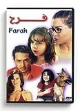 Farah (Arabic DVD) #1