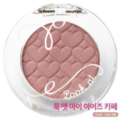 Etude House Look at my eyes Cafe - #BR401 Red Pearl Brown