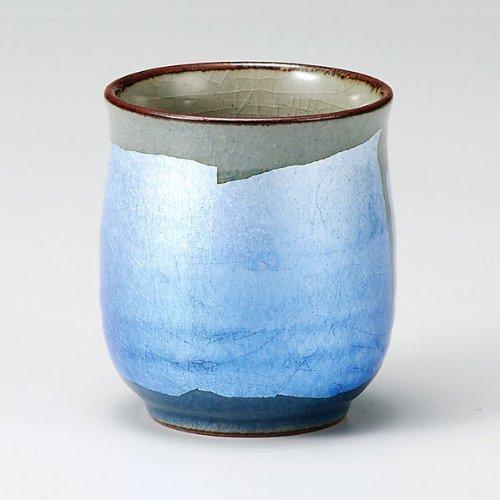 Japanese Yunomi Tea Cup Silver leaf KUTANI YAKI(ware) by Kutani
