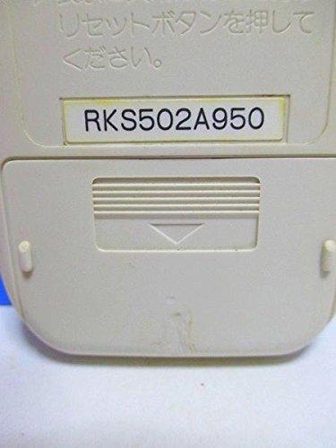 エアコンリモコン RKS502A950
