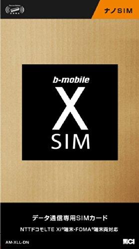 日本通信 bモバイル X SIM ナノSIM [AM-XLL-DN]