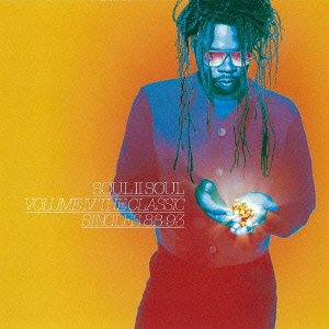 Soul II Soul - The Classic Singles - Zortam Music