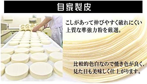 ナカオ食品 黒豚生餃子一粒約20g×50個 業務用