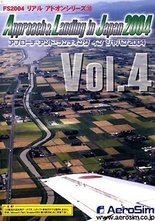 FS2004 リアルアドオンシリーズ10 Approach & Landing in Japan 2004 Vol.4 B000HIVGTE Parent