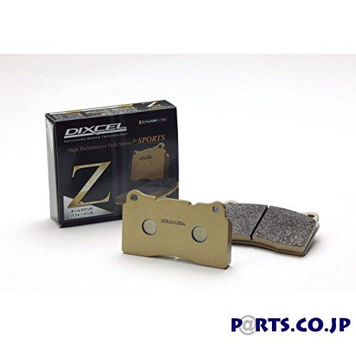 ブレーキパッド Zタイプ フロント用 Z33/HZ33 フェアレディZ (18インチホイール/BREMBO 02/08~) 【ディクセルオリジナルステッカープレゼント中】 B01ERBJDAU