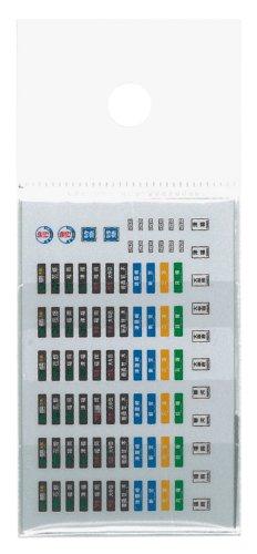 ワンマイル 西鉄600形 インレタセットの商品画像