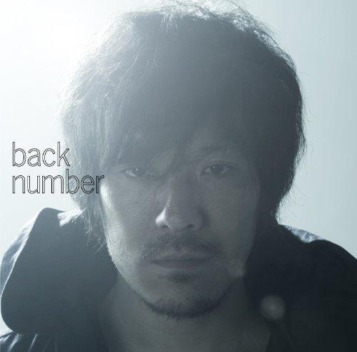 Price comparison product image Back Number - Takane no Hanako san (Regular Edition) [Japan CD] UMCK-5434