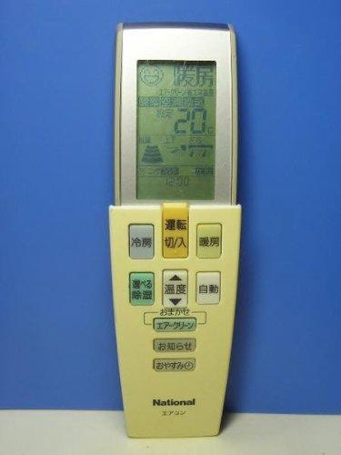 ナショナル エアコンリモコン A75C2832 B00AX26108