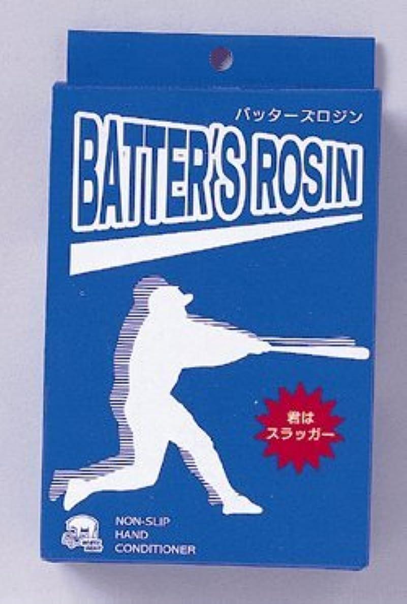 つなぐ辞書気付くZETT(ゼット) ロジン 滑り止め 3個セット 野球 ソフトボール ZOP10-3SET