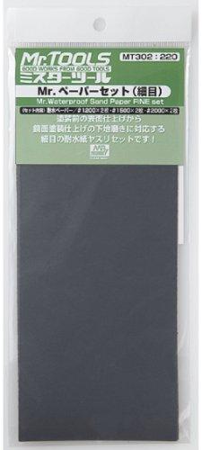 GSI Creos Mr.Waterproof Sand Paper Set (Fine)