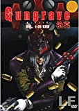 Gungrave (TV): Complete Box Set (DVD)