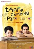 Taare Zameen Par - Like Stars on Earth (Two Disc DVD + Cd) (2007)