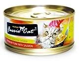 Fussie Cat Grain Free Tuna and Chicken Case 24 Cat Food 2.8oz, My Pet Supplies