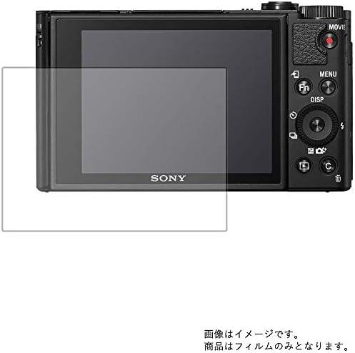 【2枚セット】Sony DSC-HX99 用【安心の5大機能☆衝撃吸収・ブルーライトカット】液晶保護フィルム 反射防止・抗菌・気泡レス