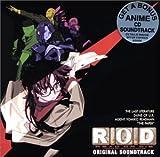 R.O.D: Read Or Die by N/A (2004-06-08)
