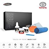 Color N Drive | Toyota 070 - Blizzard White Pearl/White Pearl Crystal Shine Touch Up Paint | Compatible with All Toyota Models | Paint Scratch, Chips Repair | OEM Quality | Exact Match | Basic: more info