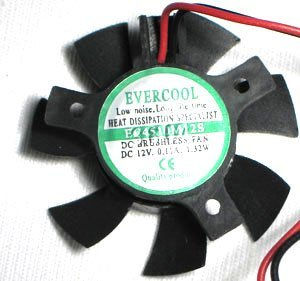 45mm fan replacement - 2