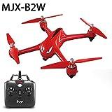 Leewa@ MJX B2W 2W 2.4G 6-Axis Independent ESC 1080P Camera RC Quadcopter Bug