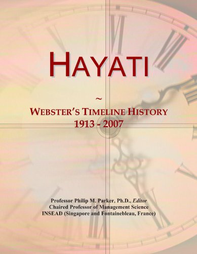 Hayati: Webster