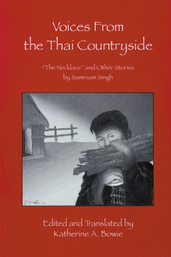 Voices From the Thai Countryside:
