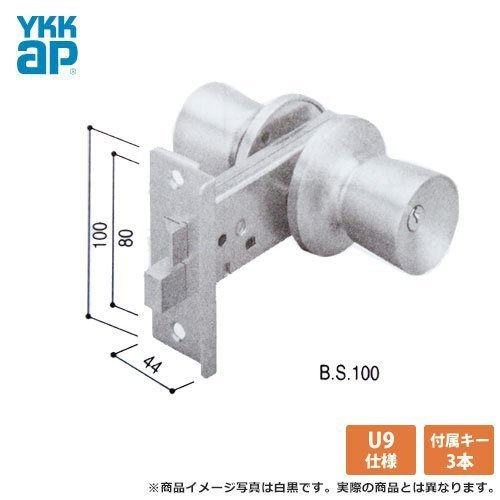 YKK ドアロック錠 ハイドア:D 玄関ドア[DH=1835] 握り玉錠 ドアノブ 交換 取替え MIWA(美和ロック) U9キー3本付属 YKKap B01I2GS2NU