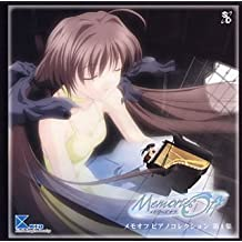 Memories Off Piano Collection V.1
