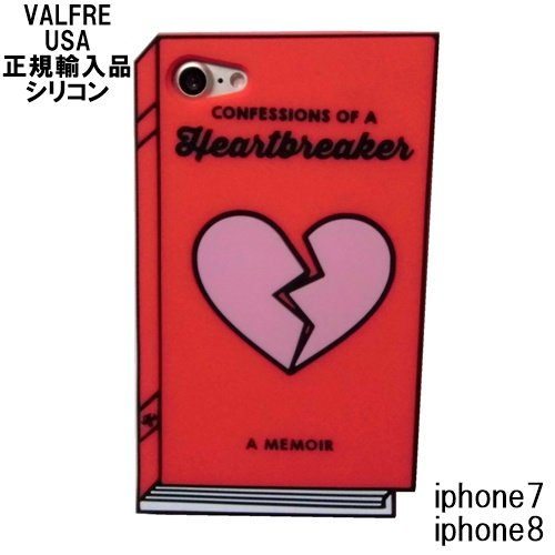 41c0c9121a Amazon | Valfre ヴァルフェー iphone7 iphone8 ケース シリコン HEARTBREAKER CONFESSIONS 3D  IPHONE CASE レッド アイフォンエイト アイフォンセブン カバー 赤 海外 ...