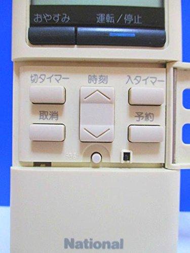 ナショナル エアコンリモコン C28VS621