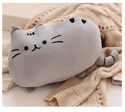 Adorable Cengbao big cat big cola fat cat meow cojín ...