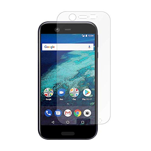 Y!mobile Android One X1  専用 強化ガラスフィルム 硬度9H 0.26mm超薄 気泡防止 日本旭硝子素材採用 耐衝撃 撥油性 超耐久 耐指紋 飛散防止 処理保護フィルム Android One X1  ガラスフィルム 強化ガラス 液晶保護フィルム (1枚セット)
