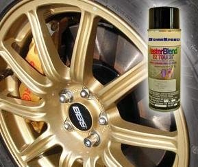 GrimmSpeed Gold Paint