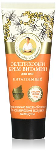 Grandma Agafia's Recipes 5 Juices Nourishing Foot Cream Sea Buckthorn 75ml