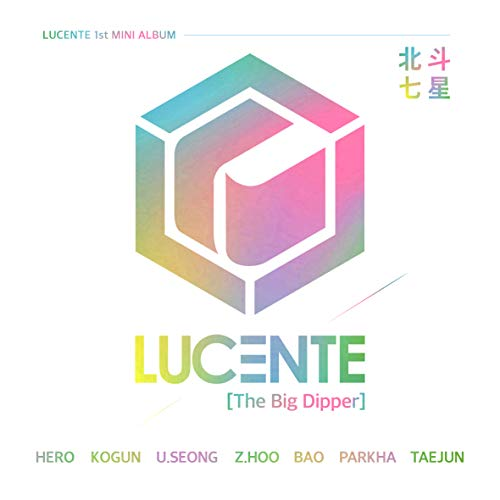 Image result for your difference lucente cover image