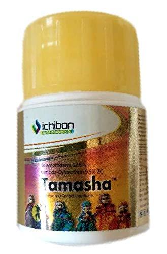 Tamasha Gardening Spray for Vegetables/Fruits Pack of 5